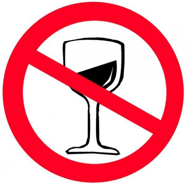 Против алкоголя и курения