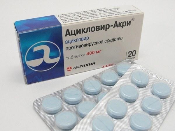 Ацикловир в таблетках - противовирусное средство